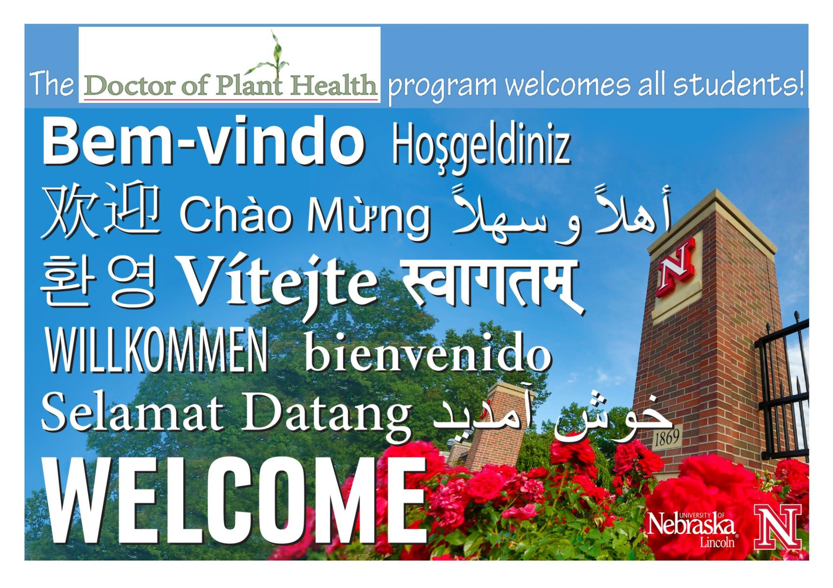 DPH welcome sign